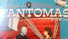 Fantomas-programme-ChineRec220X136